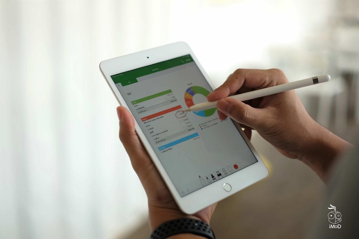 Ipad Mini 5 Review Img 045