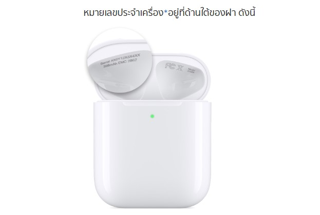Airpod How To Tips 21