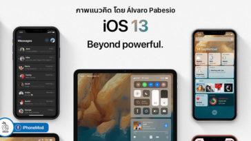 Ios 13 Concept By Alvaro Pabesio Iphone Ipad Cover