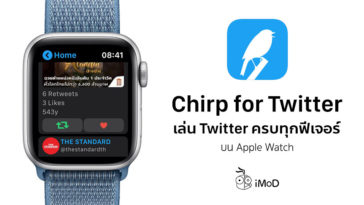 Twitter On Apple Watch By Chirp