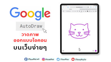 Cover Googleautodraw