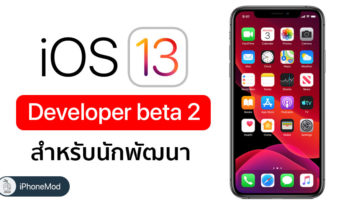 Ios 13 Ipados Developer Beta 2 Seed