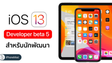 Ios 13 Ipados Developer Beta 5 Seed