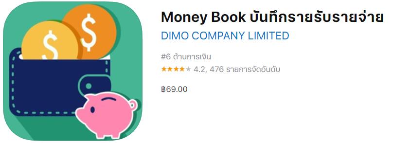 Money App 03