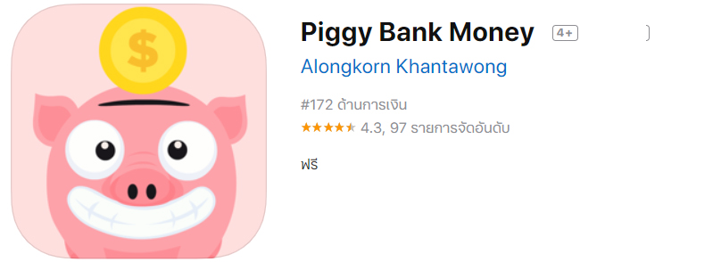 Money App 15