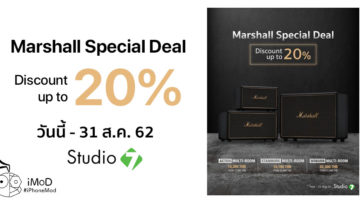 Promotion Marshall Discount 31aug19