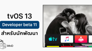Apple Release Tvos 13 Beta 11 Developer