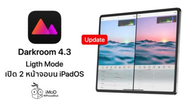 Darkroom 4 3 Update New Feature Light Mode Mutispace Ipados