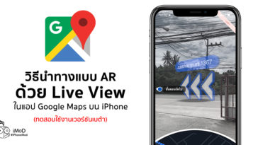 How To Use Live View Google Maps Ar Navigation Iphone