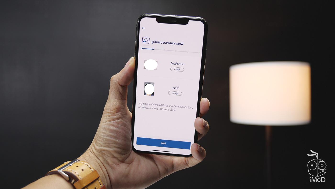 Ptt Blue Connect E Wallet Review 1011558