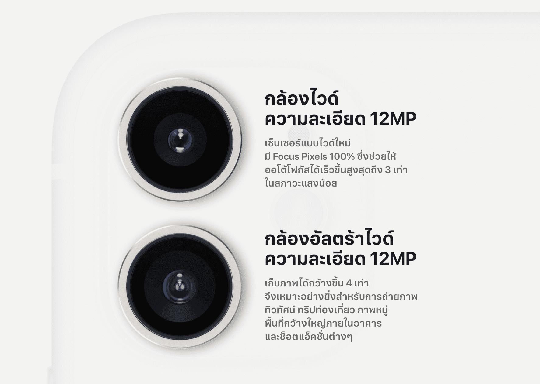 Iphone 11 Img 2