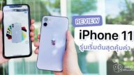 Iphone 11 Review 2019