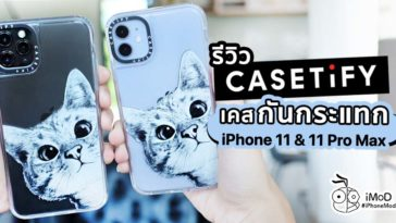 Casetify Case For Iphone 11 Review