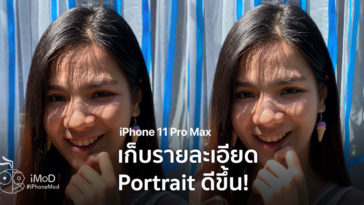 Iphone 11 Pro Max Portrait Details Better Than Previous