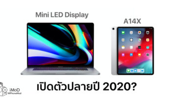 Kuo Said Apple Update Ipad Pro 12 9 Inch A14x And Macbook Pro 16 Inch Mini Led Late 2020