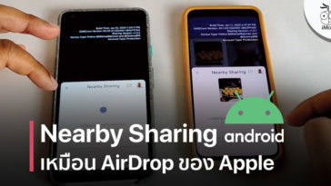 Developer Demo Nearby Sharing Android Like Apple Airdrop