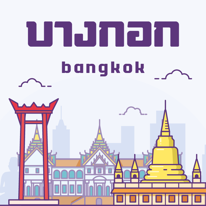 Introduce 15 Font Thai Free Download 2020 5