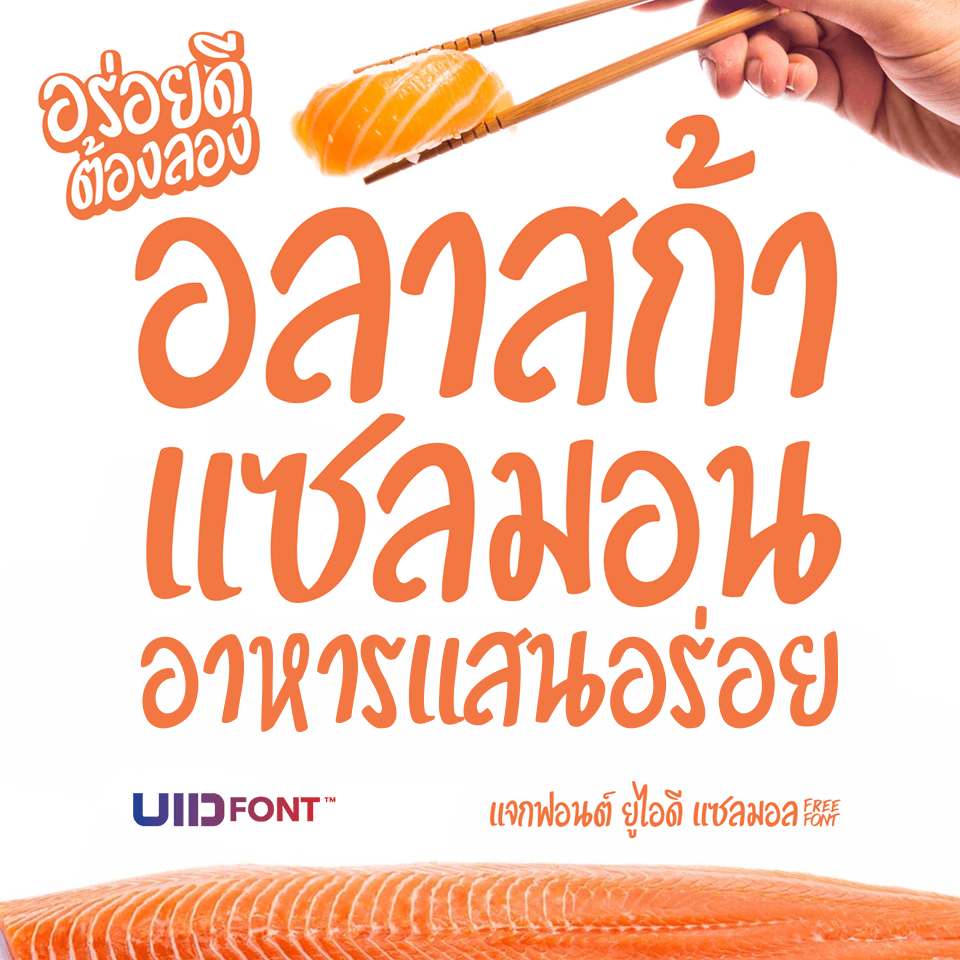Introduce 15 Font Thai Free Download 2020 9