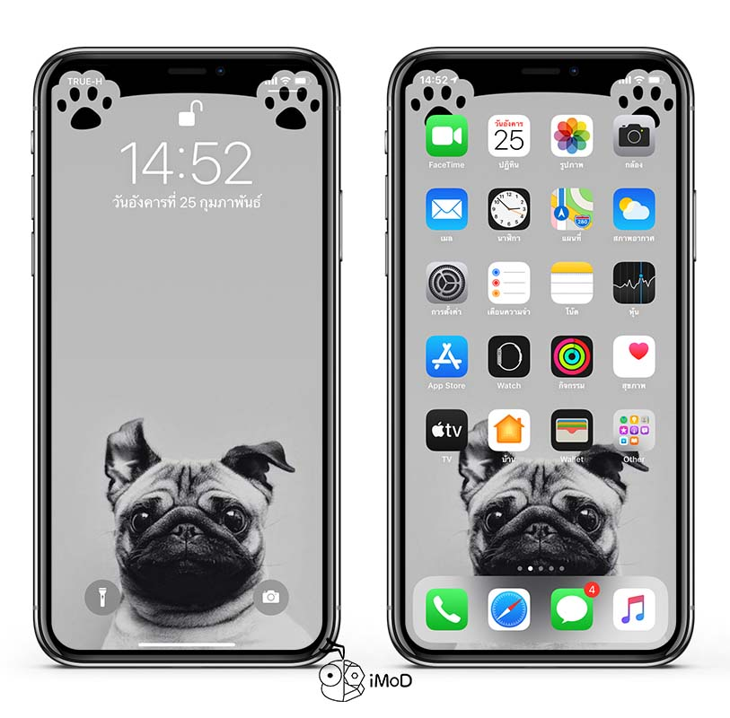 Simple Notch App For Hidden Notch On Iphone X Iphone 11 5