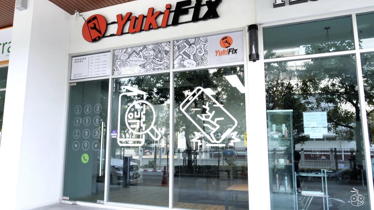 หน้าร้าน Yukifix จุฬา ซอย 9