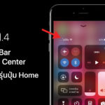 Ios 13 4 Status Bar Control Center Older Iphone